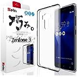 【 ZenFone3 ZE520KL ケース 】 zenfone 3 ZE520KL カバー 本来の美しさを魅せる[巧み。シリーズ -極薄 0.91mm-]目立たない 透明感 巧みシリーズ® 存在感ゼロ 0.91mm【 液晶保護フィルム 付き】OVER's (貼り付け2点セット付き)