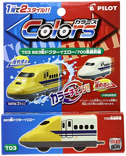 T03 923 form Doctor Yellow / 700 Shinkansen Colors T (923 Series)