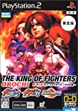 The King of Fighters Orochi Collection [Limited Edition] [Japan Import]