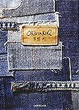 Okiraku 2
