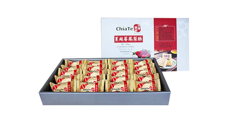 CHIA TE Cranberry Cake(20pcs) Best Taiwanese Gift - Fresh Stock-Taiwan food -iCarry
