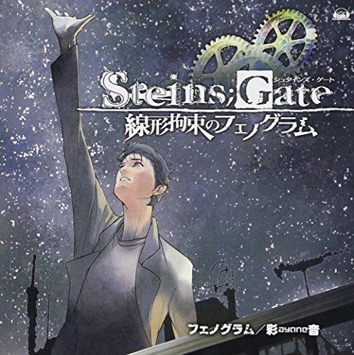 Price comparison product image Ayane - Steins;Gate Senkei Kosoku No Phenogram (PS3&XBOX 360) Intro Theme: Phenogram (CD+DVD) [Japan LTD CD] FVCG-1238