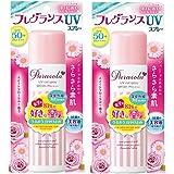 NARIS UP 娜丽丝 高保湿喷雾 2瓶组合 90g/瓶 温和不刺激 定妆 SPF50+ PA++++ 90g/瓶 (日本品牌)