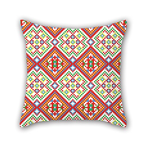 [NICEPLW The Bohemian Pillow Shams Of ,16 X 16 Inches / 40 By 40 Cm Decoration,gift For Bedding,pub,home Office,boys,chair,teens Boys (two] (Dry Bowser Costume)