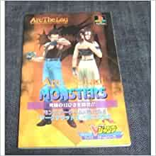 Arc the Lad Monster Game with Casino Game (Japanese Ver.)