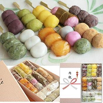 和菓子ギフト やわらか幸ふくだんご10種類10本 団子の詰合せ