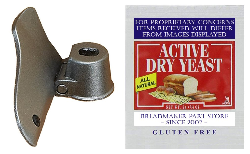 New Non-Collapsible Aftermarket Replacement For Hazardous-To-Health Breadman OEM Factory-Original Collapsible Kneading Paddle Part # BK1060S-03 [Kneader/Yeast Bundle]