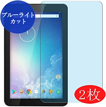 Tempered Glass Tablet Screen Protector Film For Dragon Touch X10