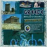 Anthology of Greek Music