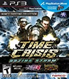 Time Crisis: Razing Storm - PlayStation 3 Standard Edition