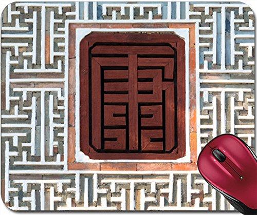 - Liili Mousepad Image ID: 16991531 Traditional Ornament in Changgyeonggung Palace Seoul South Korea