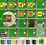 Mini coin locker all seven set Mini Kitan Club