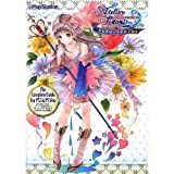 2 - The Complete Guide of Arland Atelier Totori ~ [version for PS3 & PS Vita] (Japanese edition) ISBN-10:404891202X [2012]