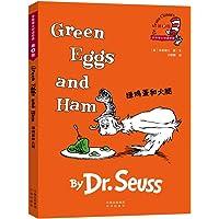 苏斯博士双语经典(第2级):绿鸡蛋和火腿(英汉对照)