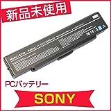 VGP-BPS2 VGP-BPS2C VGP-BPS2A 対応 交換バッテリー 6cell 11.1V 5200mAh 並行輸入品