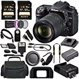 Nikon D7500 DSLR Camera with 18-140mm Lens 1582 + Sony 128GB SDXC Card + Digital Slave Flash + HDMI Cable + Carrying Case + Remote + Memory Card Wallet + Memory Card Reader Bundle