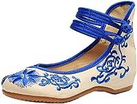 GYUANLAI Patrón de Estilo Chino para Mujer Zapatos de Tela Bordados Florales Color sólido Aumento Doble Hebilla Zapatos de cuña de Baile