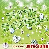 アイドルライブラリー Vol.02 supported by JOYSOUND