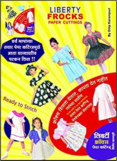 Buy Shree Blouse Design Book Online at Low Prices in India
