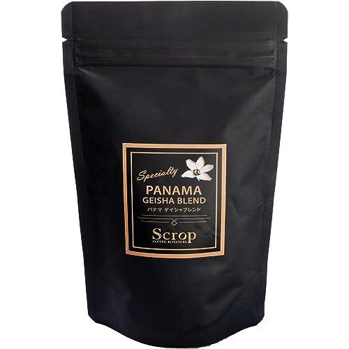 Scrop COFFEE 高級コーヒー
