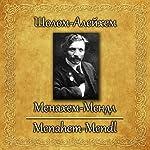 Menakhem-Mendl | Sholem Aleichem