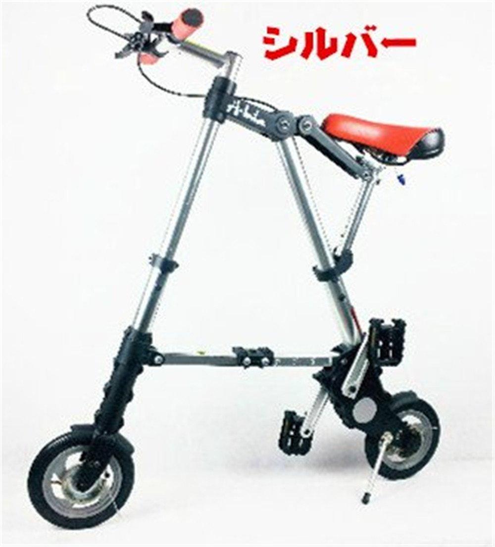 a型bike 折り畳み自転車 8インチ 10インチ 小径 駅通い ピクニック 遠足 収納袋付き B07BTRP6BN 8インチ|シルバー&エアパンク シルバー&エアパンク 8インチ