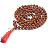 HealthGoodsAU - Meditation/Japa Rudraksha Mala with 108 + 1 Beads (8-9 mm Sized Beads) - Pack of 1 Mala
