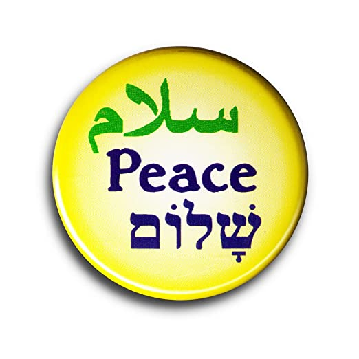 Amazon Peace In Arabic And Hebrew Middle East Peace Button