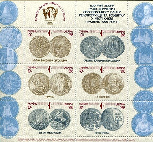 Ukraine Stamps: 6 Stamp Minisheet, 1998, Coins/Currency, MNH