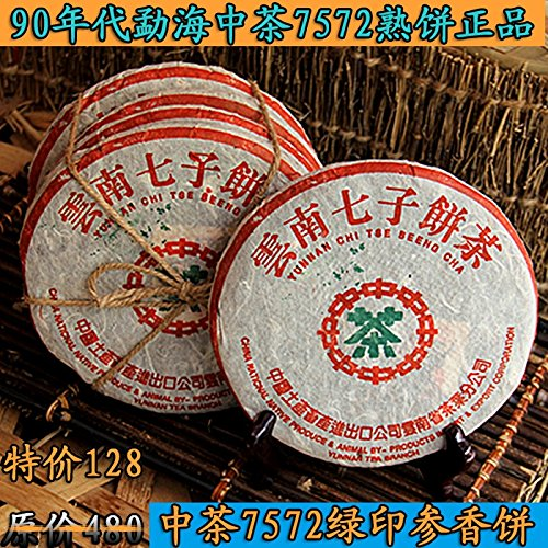 Aseus Pu'er Tea 90s India 7572 green tea seven tea cakes tea factory in Menghai super ripe cake package mail by Aseus-Ltd