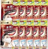 ビースタイル UVカットマスク ホワイト 3枚入 10個セット (3枚入10個セット)