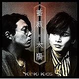 薔薇と太陽【初回盤B】(DVD付)