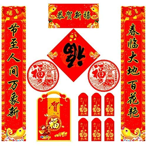 River Dream Spring Festival Decorations (27 pcs) Chinese New Year Couplets,Fu Stickers, Window Stickers, Red Envelopes,Golden Children Stickers, The God of Wealth Sticker ()