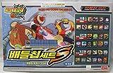 TAKARA ROCKMAN EXE AXESS (MegaMan) : Battle Chip Set S (OS-01,OS-05,OS-08) for PET [Import Version]