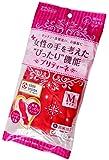 【まとめ買いセット】 抗菌 手袋 プリティーネ 天然ゴム M レッド 10双セット 003993