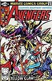 Avengers, The #204 VF/NM ; Marvel comic book