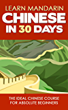 Learn Mandarin Chinese in 30 Days: A Self Study Guide to Speak, Read and Write Mandarin Chinese