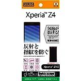 レイ・アウト Xperia Z4 フィルム ( SO-03G / SOV31 ) 反射防止・防指紋フィルム RT-XZ4F/B1