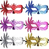 Hagora, Women's 12 pcs Fine Shimmering Multicolored Masquerade Venetian Masks
