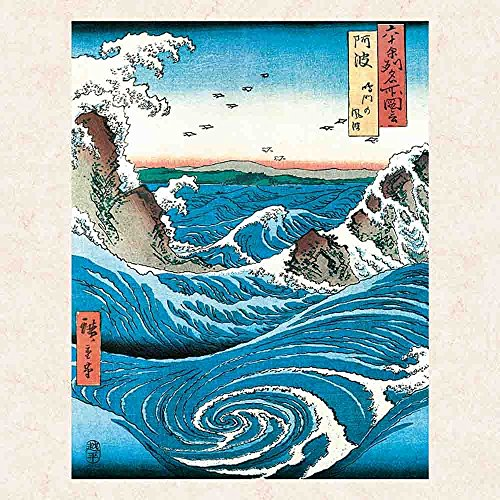 Hiroshige Japanese Woodblock Painting 2018 Wall Calendar Photo #2