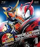 Sci-Fi Live Action - Kamen Rider X Kamen Rider Drive & Gaim: Movie War Full Throttle Collector's Pack (2BDS) [Japan BD] BSTD-3818