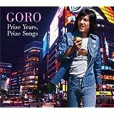 GORO Prize Years, Prize Songs ~五郎と生きた昭和の歌たち~(DVD付)