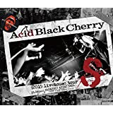 2015 livehouse tour S-エス-(BD) [Blu-ray]