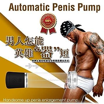 Evo electric penis pump
