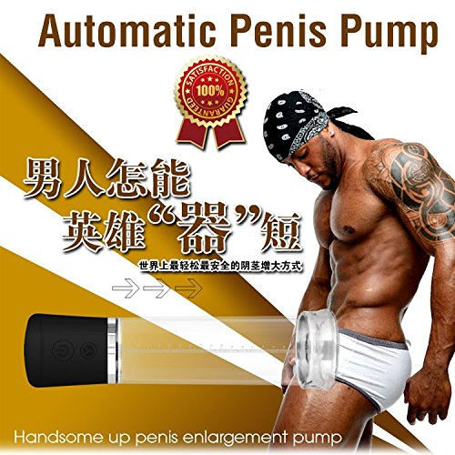 EVO Automatic Penis Pump, Male Sex Penis, Multi Function Silicon Penis Enlargement, 100% Real Skin Feeling,sex Toys for Men by LoveSex