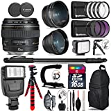 "Canon EF 85mm f/1.8 USM Lens + Flash + 0.43X Wide Angle Lens + 2.2x Telephoto Lens + LED Kit + Stabilizing Handle + UV-CPL-FLD Filters + Macro Filter Kit + 72"" Monopod - International Version"