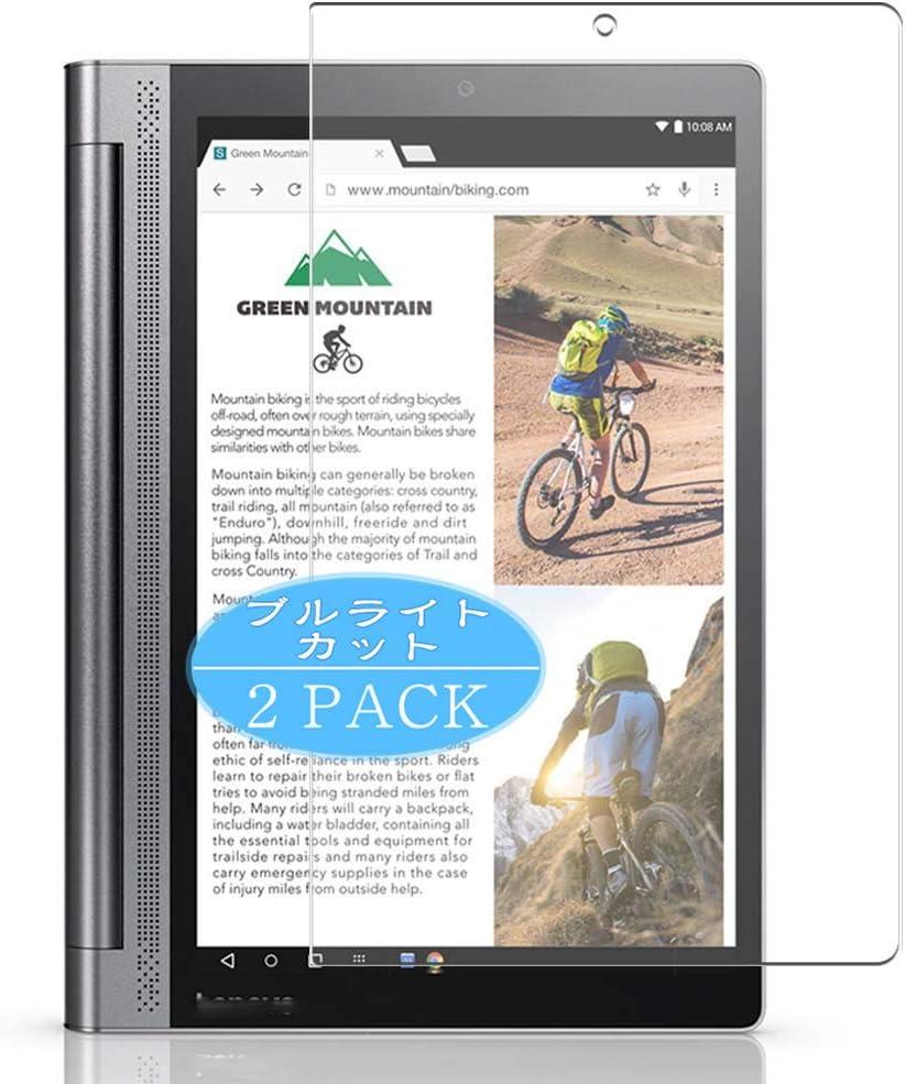 【2 Pack】 Synvy Anti Blue Light Screen Protector for Lenovo Yoga Tab 3 Plus ZA1N0037JP / ZA1S0001JP 10.1