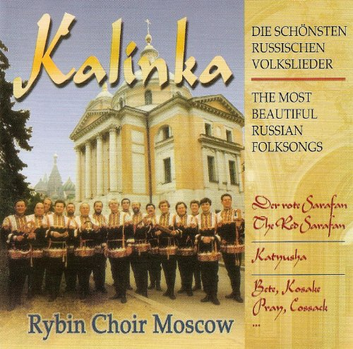 Choral Music (Russian) - Folksongs (Choral Folk Song)