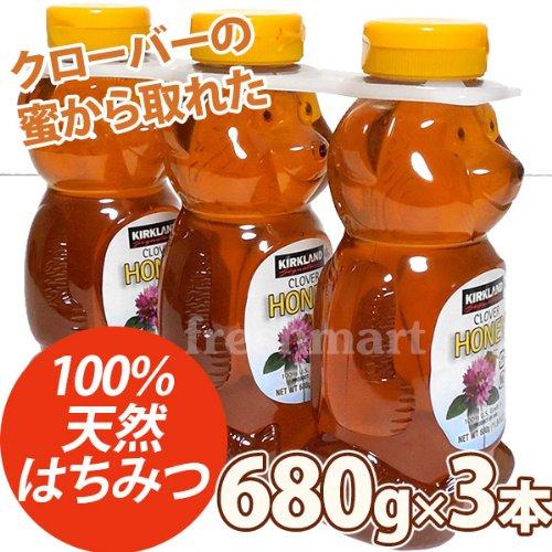 Kirkland Clover Honey (honey-honey-honey) Grade A 680gX3 months