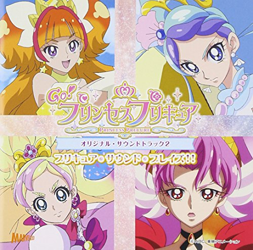 Animation Soundtrack (Music By Hiroshi Takagi) - Go! Princess Precure Original Soundtrack 2 [Japan CD] MJSA-1172